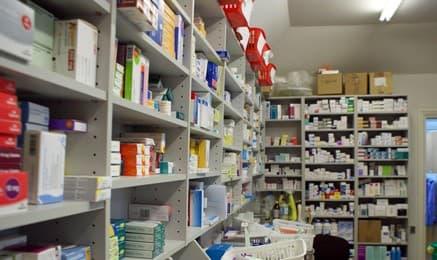 Аптечные стеллажи