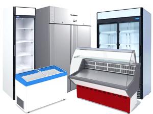холодильное оборудование торговое